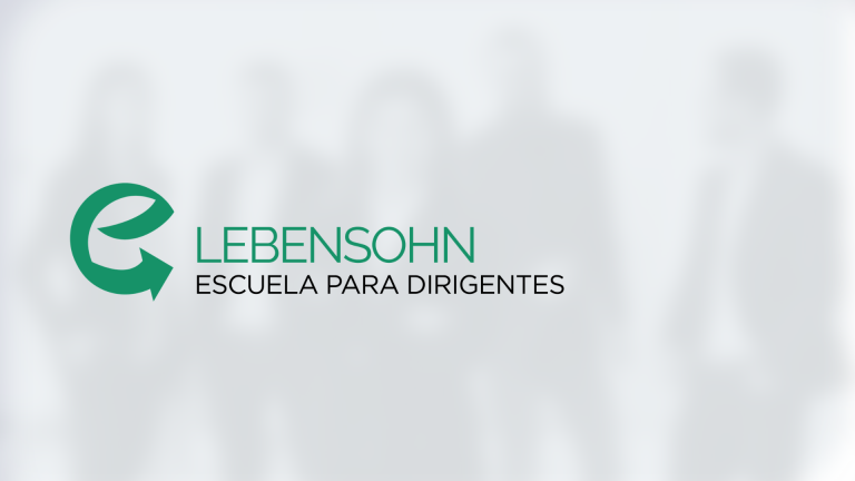 El Lebensohn lanza la Escuela para Dirigentes